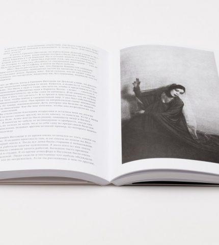 Лето балета: биографии звезд танца, которые стоит прочесть на отдыхе-430x480