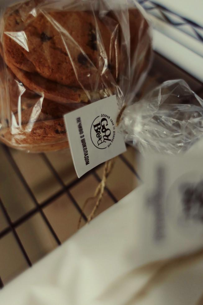 Основатель пекарни GoodBread: «Люди с особыми потребностями никак не могут себя реализовать и защитить»-Фото 5