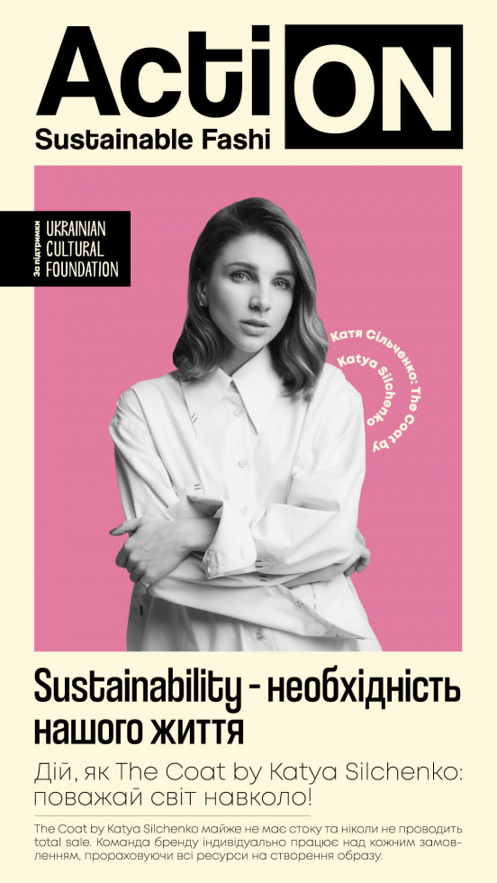 Action: Sustainable Fashion – the Coat by Katya Silchenko-Фото 1
