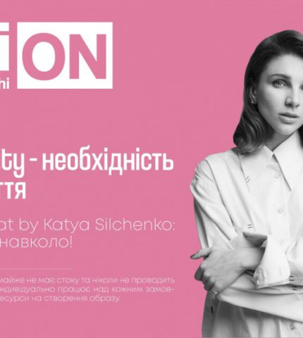 Action: Sustainable Fashion – the Coat by Katya Silchenko-430x480