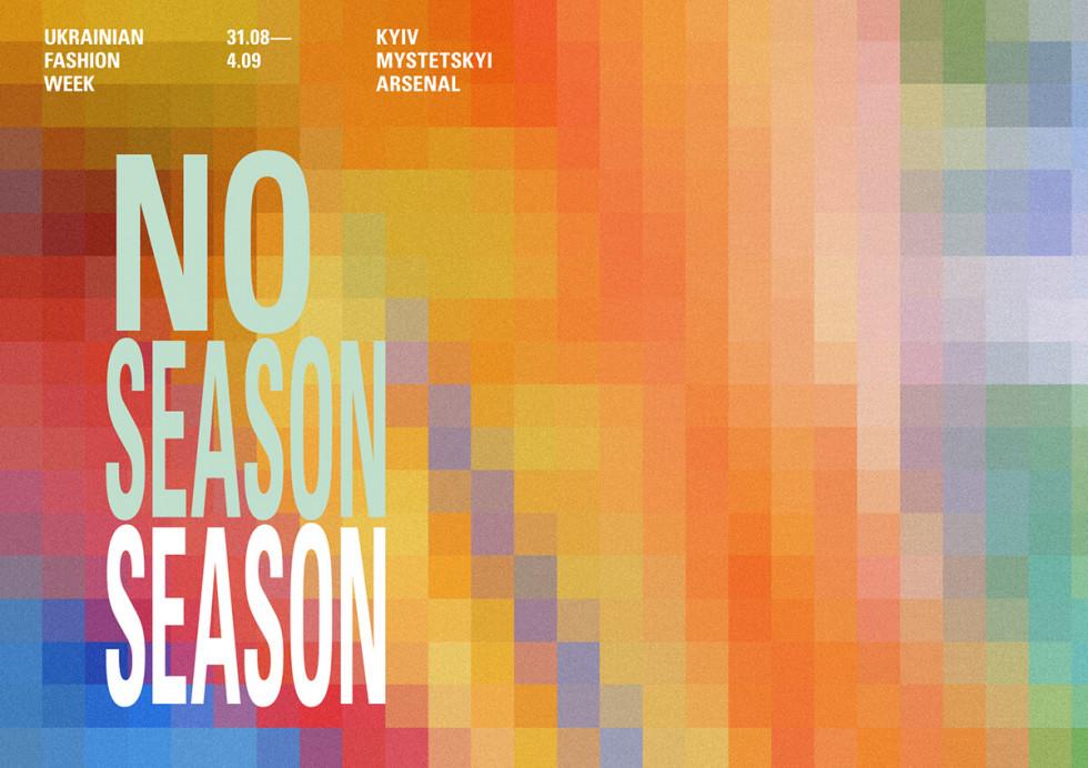 NO Season Season: Украинской неделе моды в 2020 году быть-Фото 1
