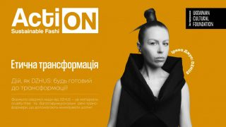 Ukrainian Fashion Week представляет новую историю Action: Sustainable Fashion − DZHUS-320x180