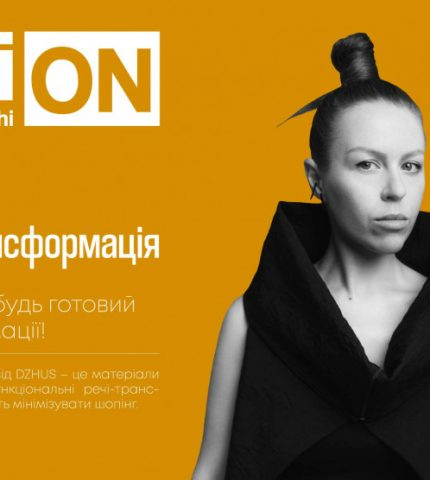 Ukrainian Fashion Week представляет новую историю Action: Sustainable Fashion − DZHUS-430x480