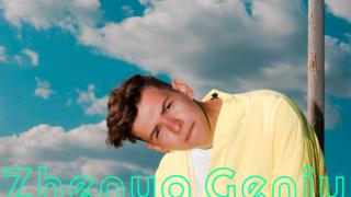 Выходит новый мини-альбом Zhenya Geniy – Ultrafuture-320x180