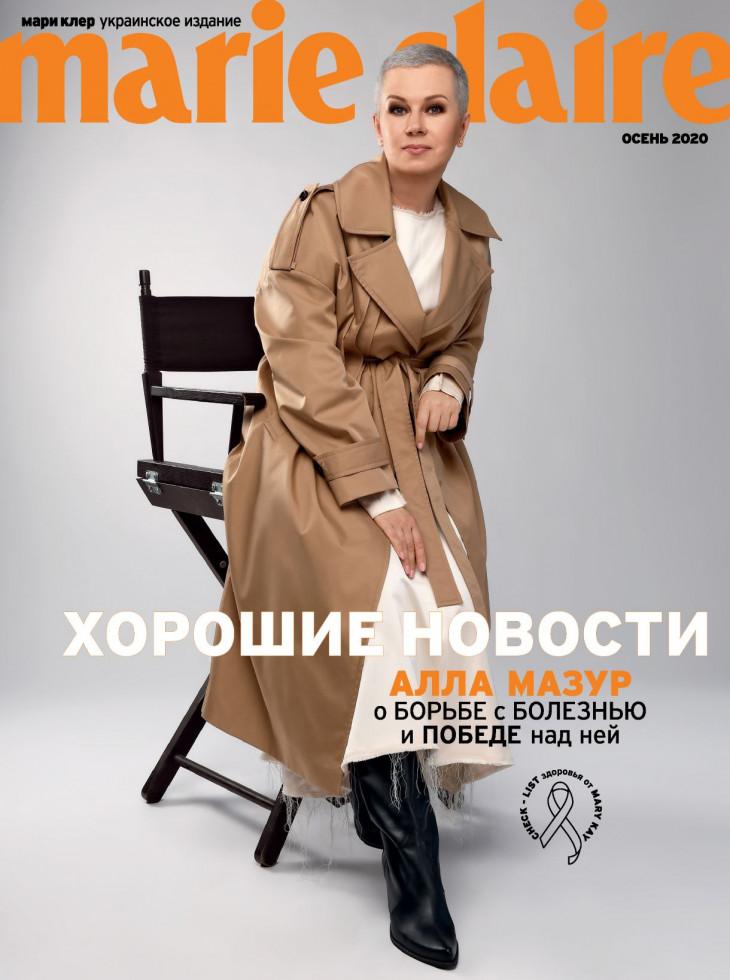 У свій День народження Алла Мазур надихає жінок всього світу на обкладинці Marie Claire Ukraine-Фото 1