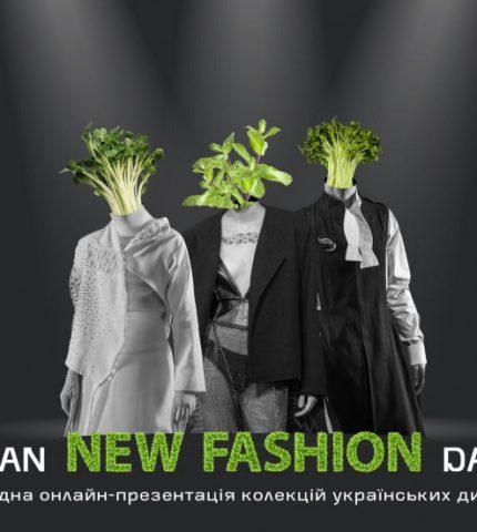 Свежая кровь украинской моды: The Phygital Show проєкту Ukrainian New Fashion Days 2020-430x480