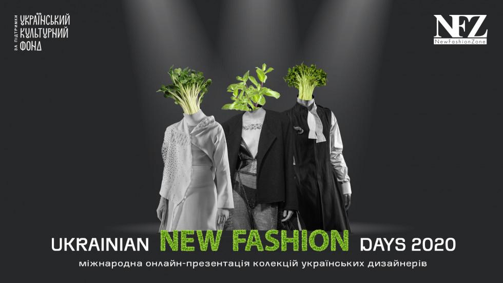 Свежая кровь украинской моды: The Phygital Show проєкту Ukrainian New Fashion Days 2020-Фото 1