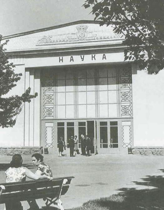 5 причин відвідати Музей науки у Києві-Фото 3