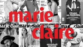 Обновление команды бренда Marie Claire Украина-320x180
