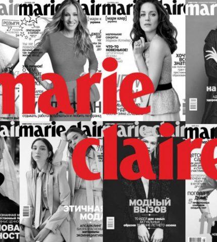 Обновление команды бренда Marie Claire Украина-430x480