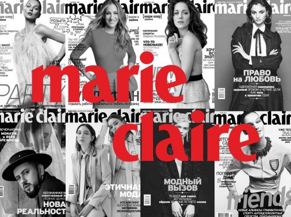 Обновление команды бренда Marie Claire Украина