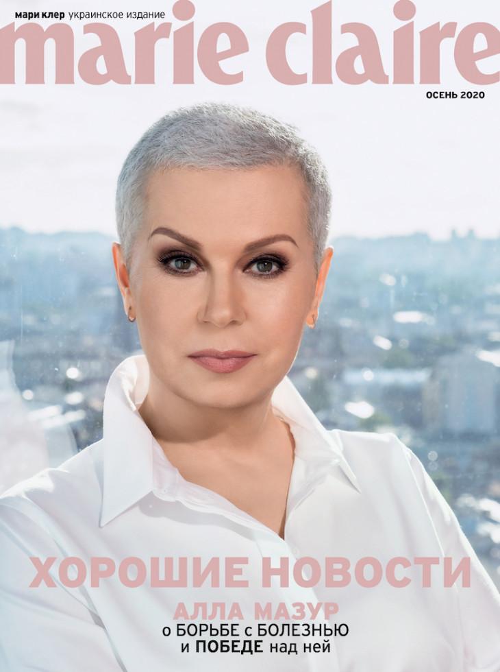 У свій День народження Алла Мазур надихає жінок всього світу на обкладинці Marie Claire Ukraine-Фото 3
