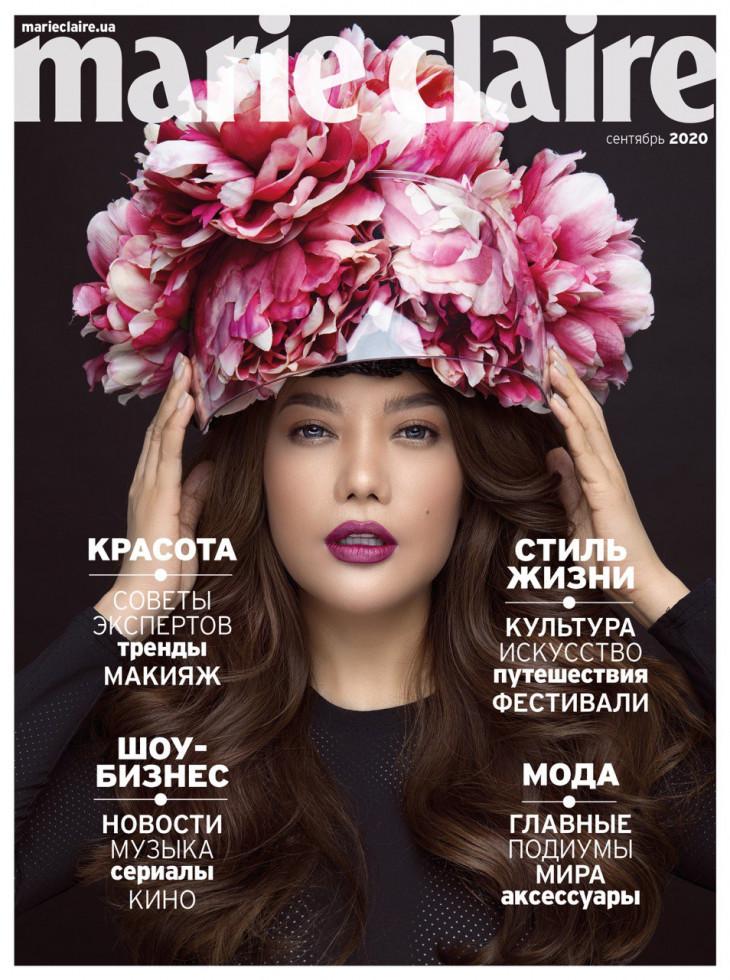 Диджитал-обложка сентябрь 2020