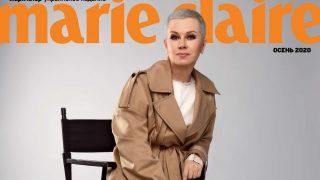 Осенний номер Marie Claire 2020 скоро в продаже-320x180