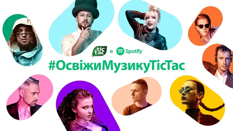 MONATIK и Лайма Вайкуле спели в дуэте-Фото 2