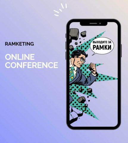Ramketing: Антикризова онлайн-конференція, яка підкаже, як організовувати ефективні події у 2020-2021 роках-430x480