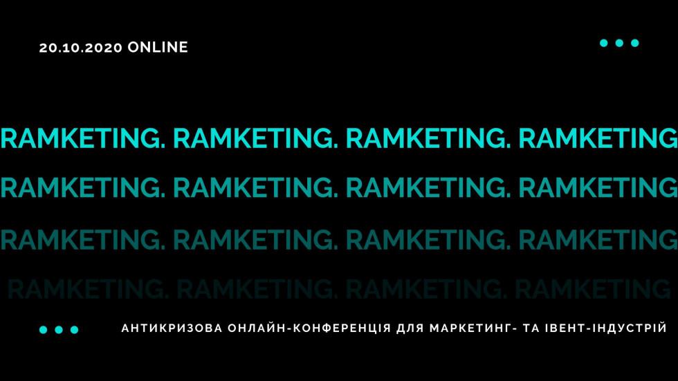 Ramketing: Антикризова онлайн-конференція, яка підкаже, як організовувати ефективні події у 2020-2021 роках-Фото 1