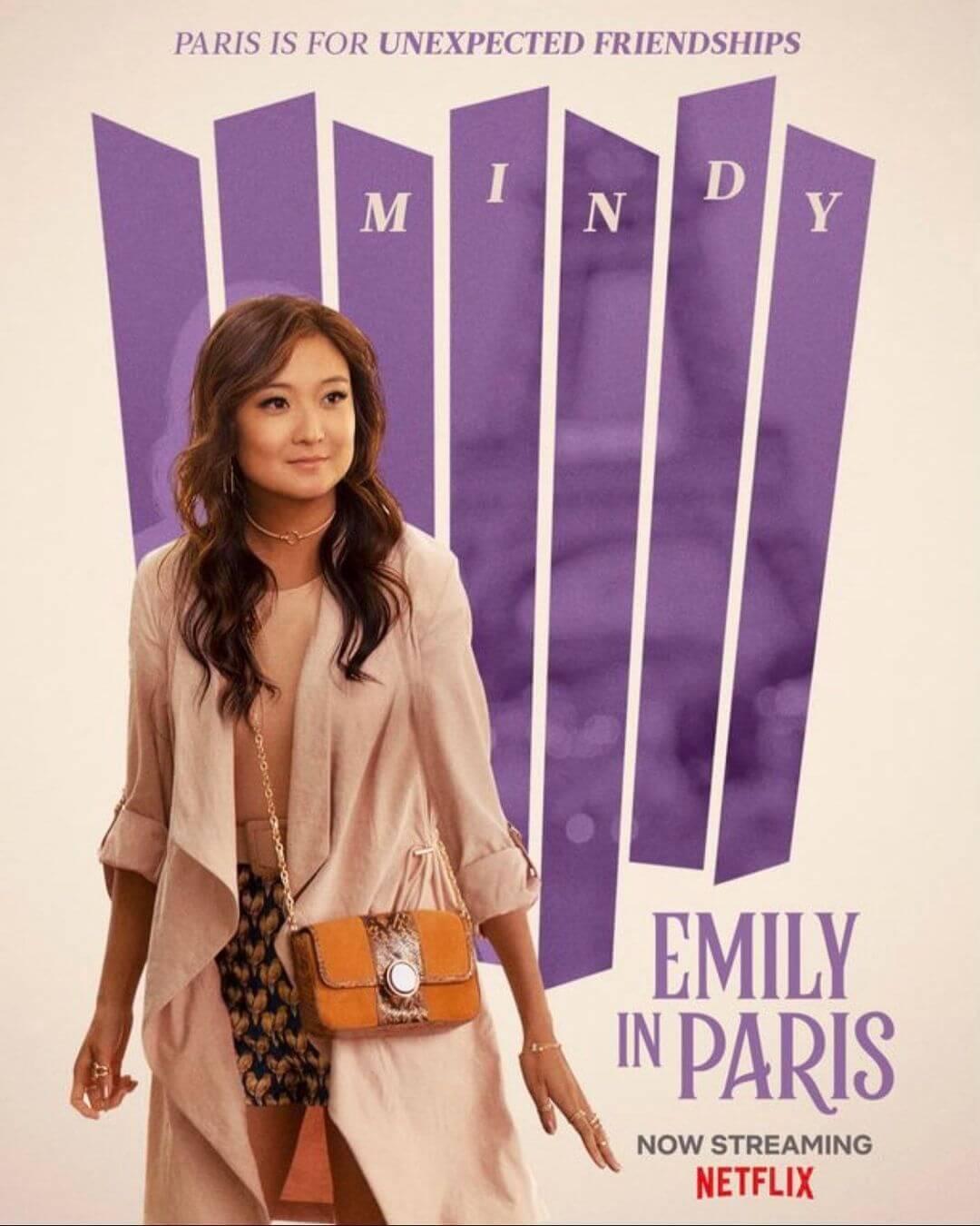 """Постер сериала """"Эмили в Париже"""""""