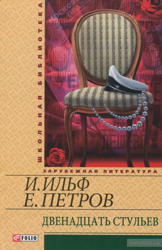 Литературный анализ: Что расскажет о вас любимая книга-Фото 5