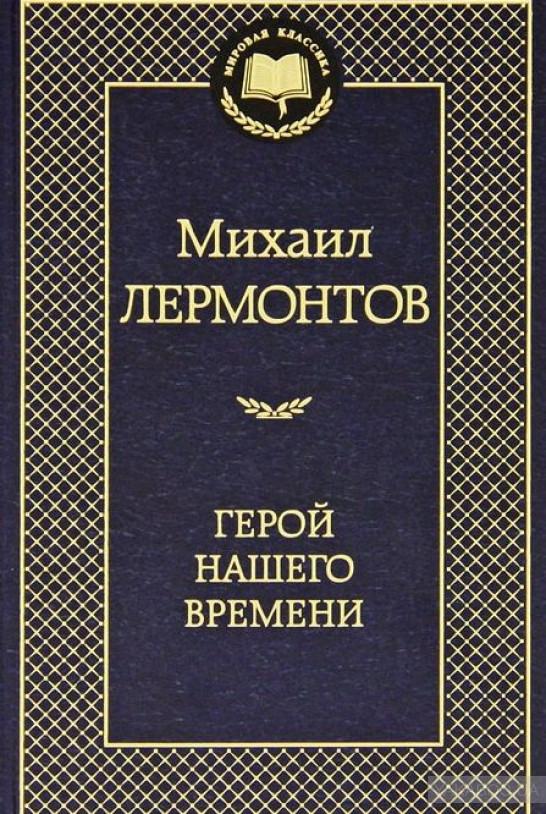 Литературный анализ: Что расскажет о вас любимая книга-Фото 6