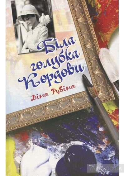 Литературный анализ: Что расскажет о вас любимая книга-Фото 10