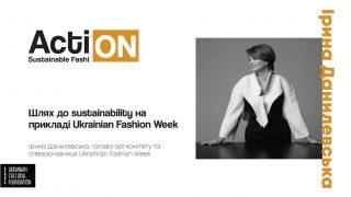 Action: Sustainable Fashion: Освітня Програма-320x180