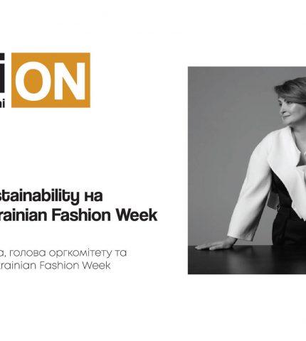 Action: Sustainable Fashion: Освітня Програма-430x480