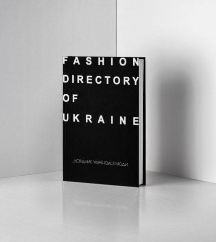 """Національна мода в обличчях: Виходить друком """"Довідник української моди"""" / Fashion Directory of Ukrainе-430x480"""