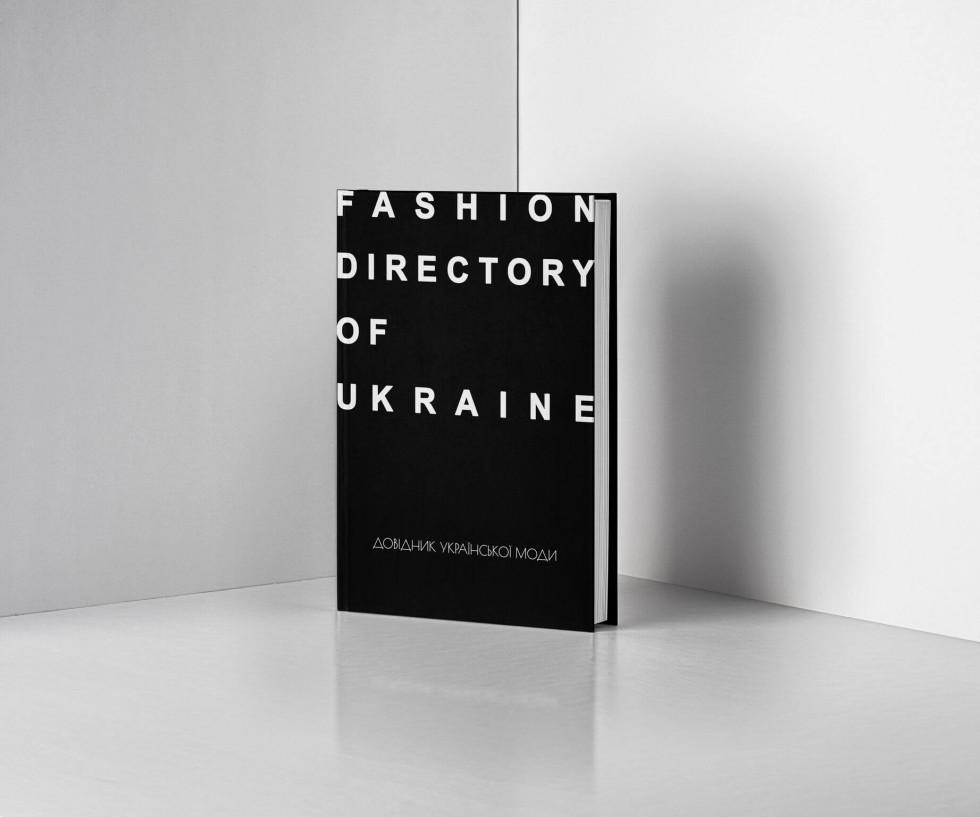"""Національна мода в обличчях: Виходить друком """"Довідник української моди"""" / Fashion Directory of Ukrainе-Фото 1"""