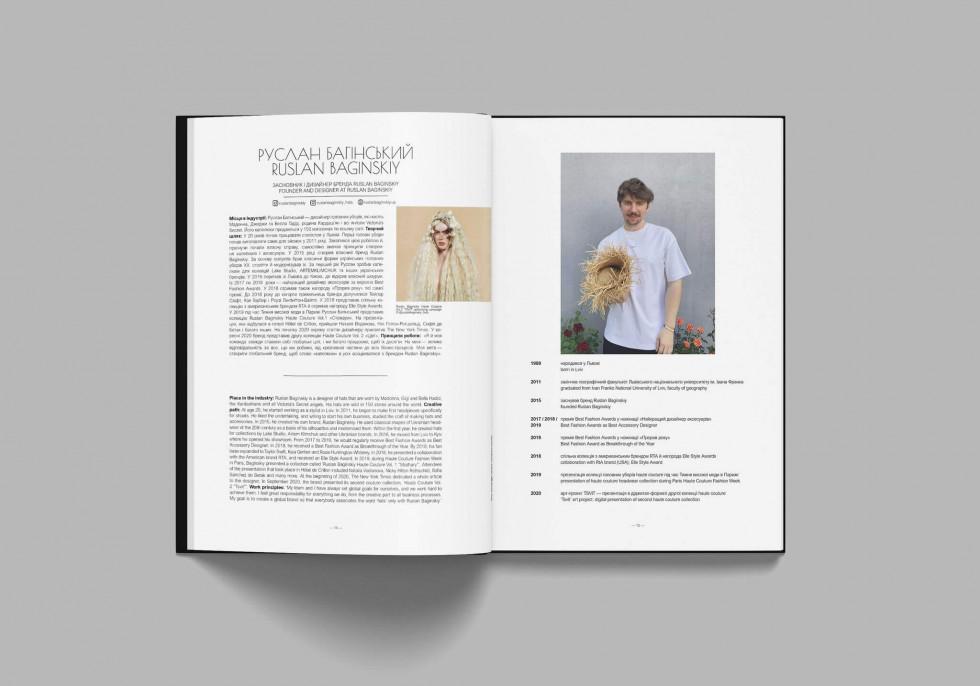"""Національна мода в обличчях: Виходить друком """"Довідник української моди"""" / Fashion Directory of Ukrainе-Фото 6"""