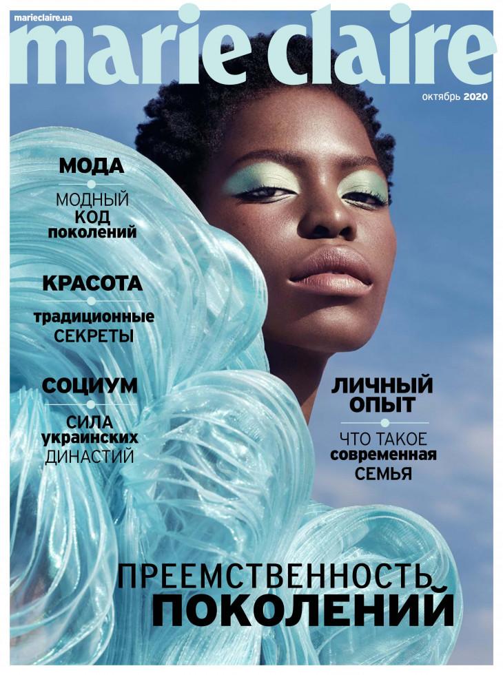 Обложка Marie Claire октябрь 2020
