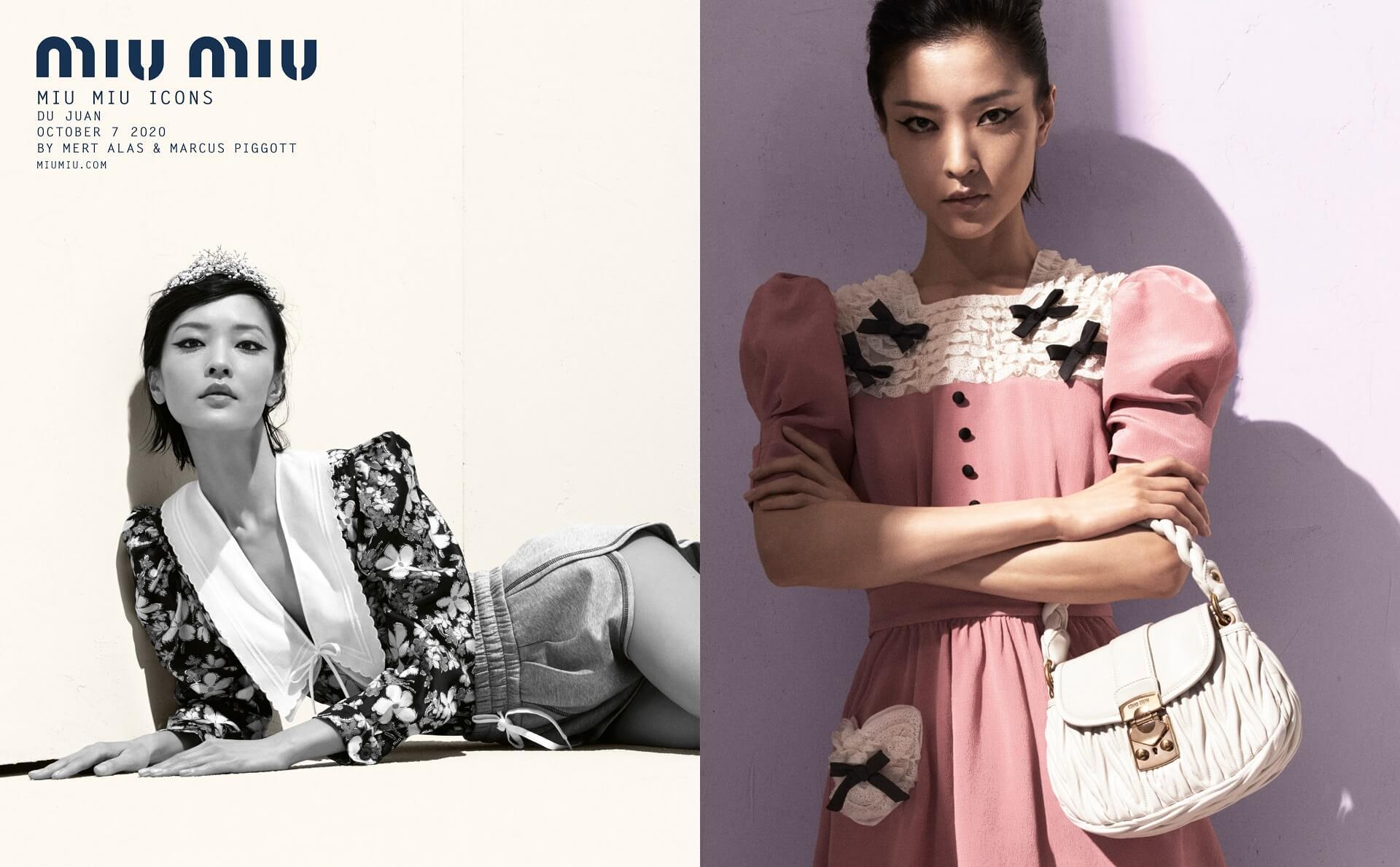 Эмма Коррин, Ким Бейсингер и Хлоя Севиньи снялись для «иконической» кампании Miu Miu-Фото 3