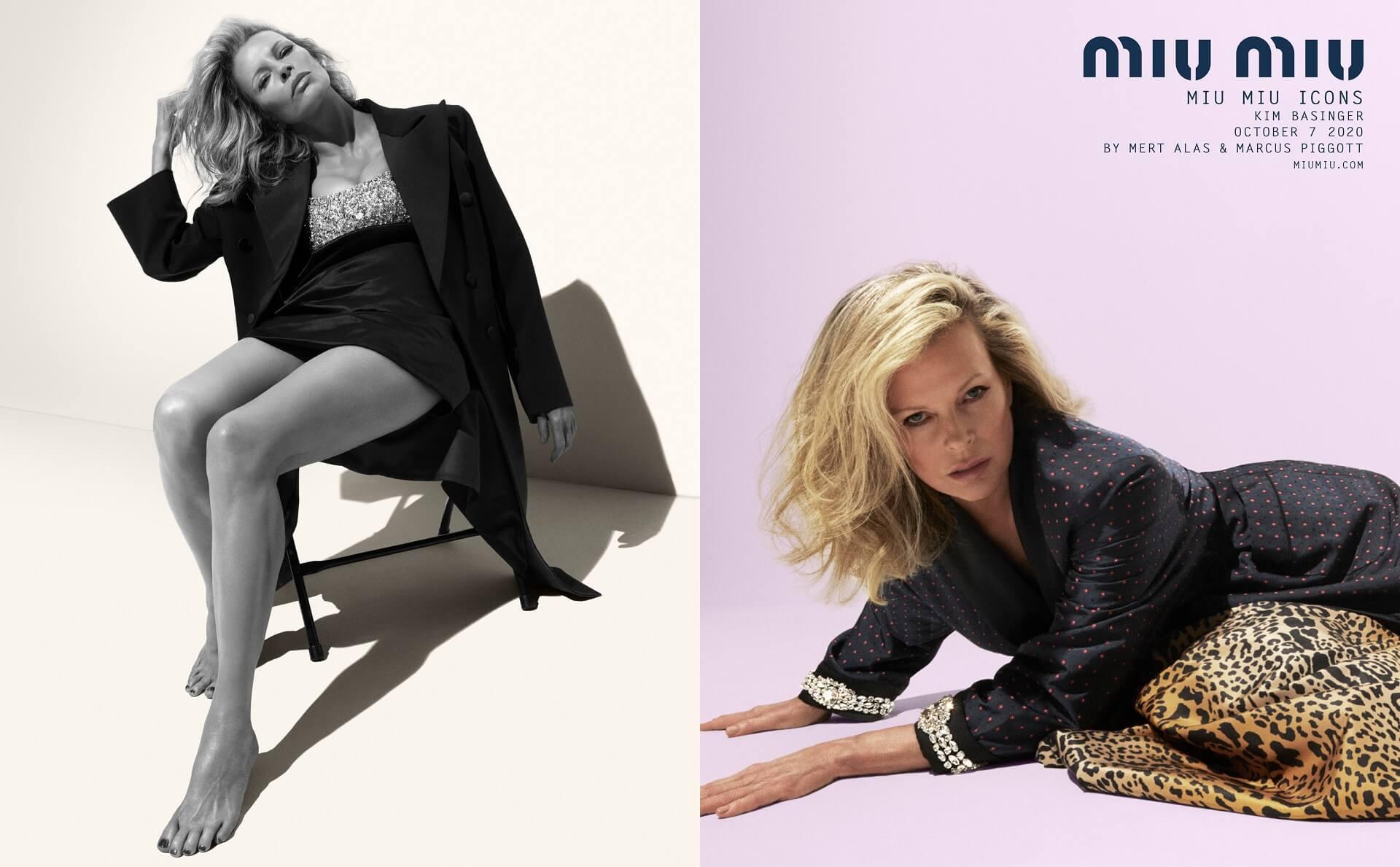 Эмма Коррин, Ким Бейсингер и Хлоя Севиньи снялись для «иконической» кампании Miu Miu-Фото 4