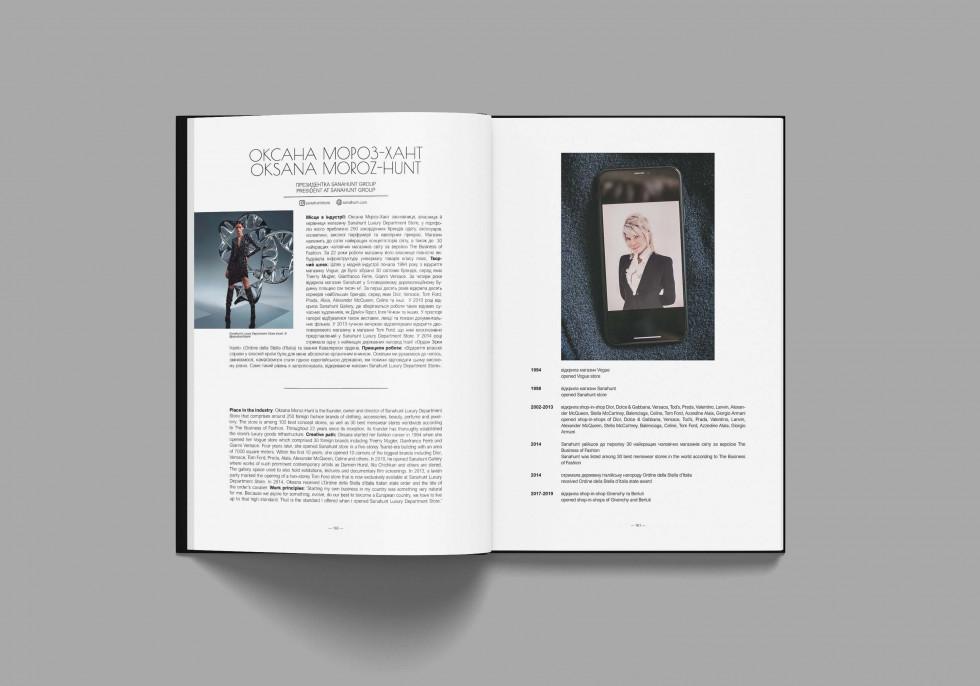 """Національна мода в обличчях: Виходить друком """"Довідник української моди"""" / Fashion Directory of Ukrainе-Фото 3"""