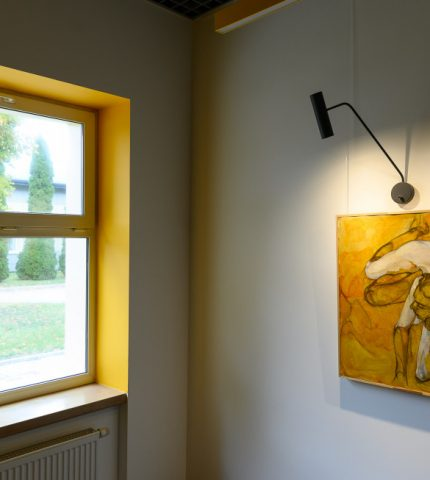 Арт-об'єкт: Як компанії SupportYourApp вдалося перетворити офіс на витвір мистецтва-430x480