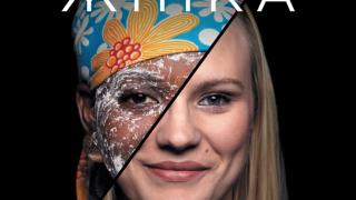 Фільм must-see: Документальна стрічка «Жінка» в українському прокаті — перші відгуки глядачів-320x180