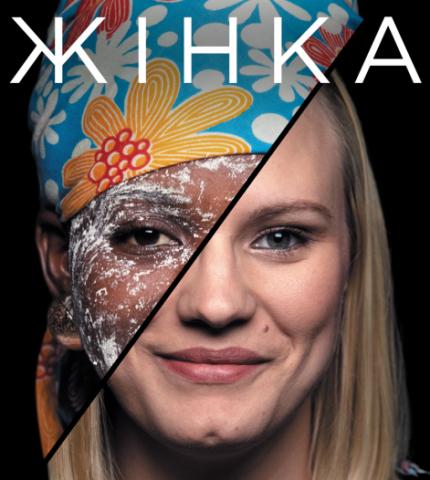 Фільм must-see: Документальна стрічка «Жінка» в українському прокаті — перші відгуки глядачів-430x480