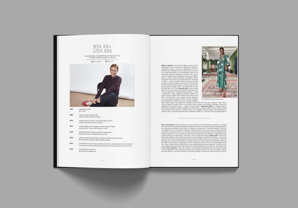 """Національна мода в обличчях: Виходить друком """"Довідник української моди"""" / Fashion Directory of Ukrainе-Фото 4"""