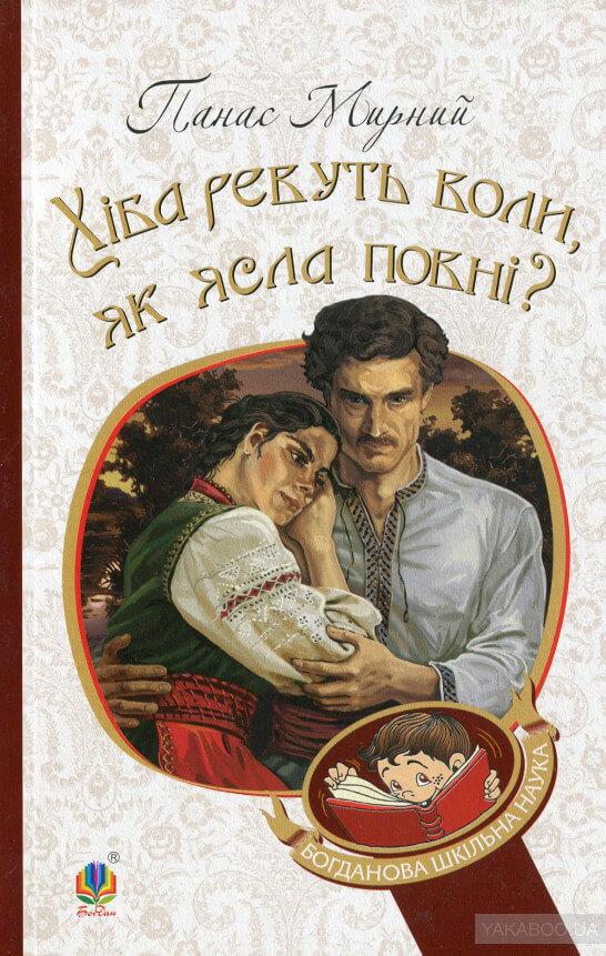 Литературные чтения: 7 книг, о знакомстве с которыми все врут-Фото 6