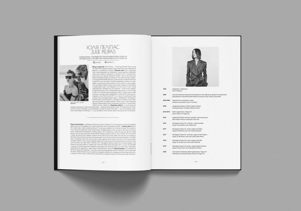 """Національна мода в обличчях: Виходить друком """"Довідник української моди"""" / Fashion Directory of Ukrainе-Фото 2"""