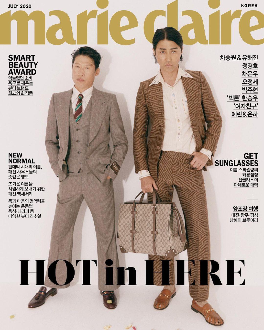 Marie Claire Korea July