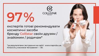 Collistar-320x180