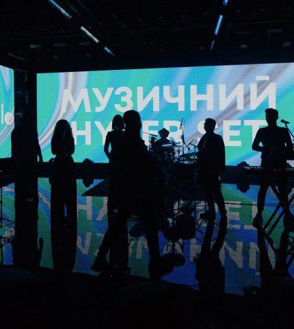 Запальний музичний HYPER Set: Як пройшла онлайн-вечірка від glo™-430x480