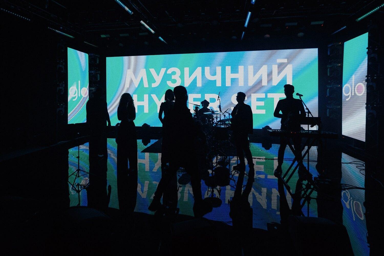 Запальний музичний HYPER Set: Як пройшла онлайн-вечірка від glo™-Фото 1