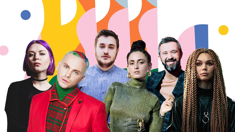«Різні.Рівні», маніфест на підтримку ЛГБТ+, визнали колабою року на Jager Music Awards 2020-Фото 1