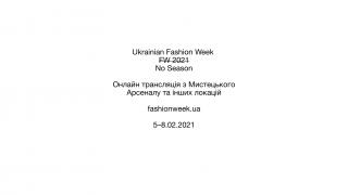 Новий сезон Ukrainian Fashion Week — дати та умови проведення-320x180