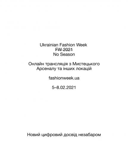 Новий сезон Ukrainian Fashion Week — дати та умови проведення-430x480