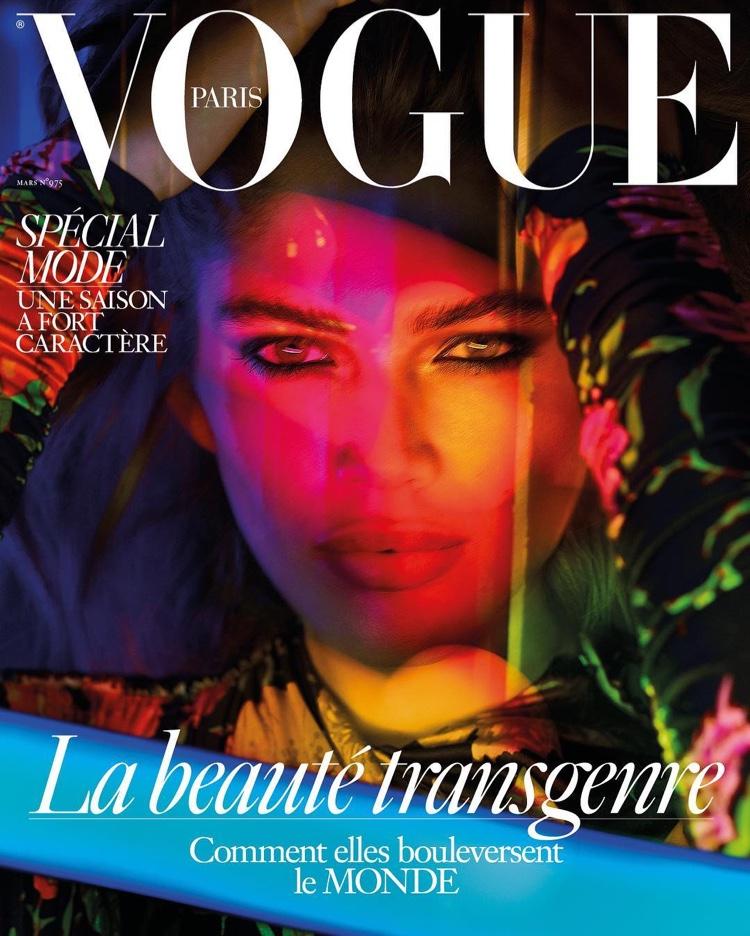 Vogue Paris March 2017