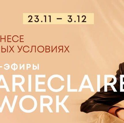 Інноваційний формат MC@WORK: Insta-ефіризіспікерам, які навчать, як подолати кризу-430x480