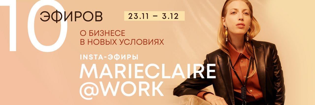 Інноваційний формат MC@WORK: Insta-ефіризіспікерам, які навчать, як подолати кризу-Фото 1